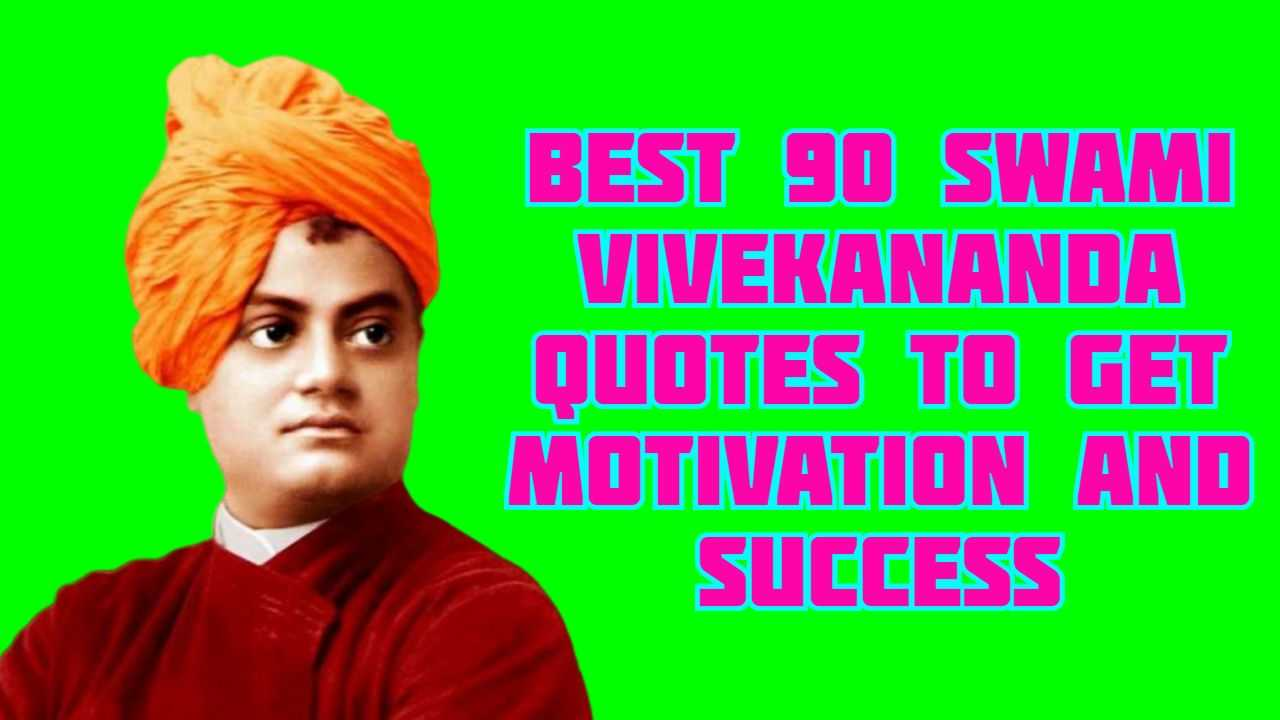 Best Swami Vivekananda Quotes