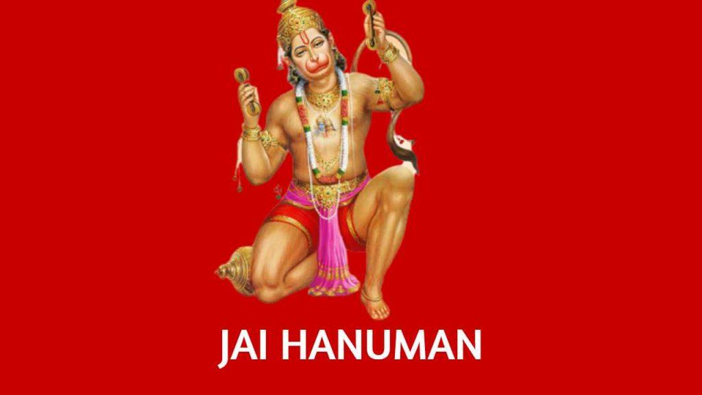 Hanuman Chalisa in English PDF