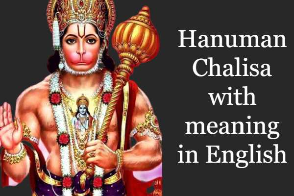 Hanuman Chalisa With Meaning in English