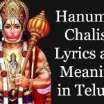 hanuman chalisa lyrics and meaning in telugu