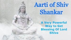 Aarti of Shiv Shankar