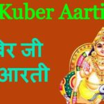 Kuber Aarti