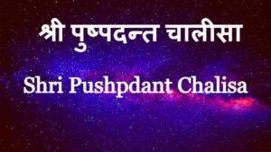 shri Pushpdant