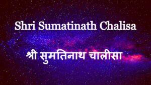 Sumatinath Chalisa